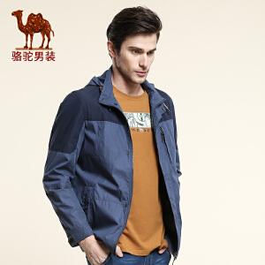 骆驼男装 新款青年男士翻领直筒夹克日常休闲夹克外套