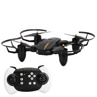迷你四轴飞行器儿童玩具充电遥控飞机礼物