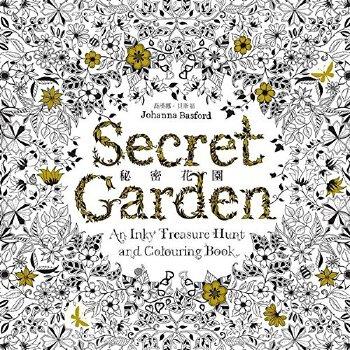 秘密花園(台版)ISBN9789573275763