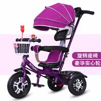 20190427051921809三轮车脚踏车1-3-5-2-6岁宝宝单车婴儿手推车小孩自行车