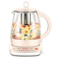【新店入驻包邮】养生壶 多功能加厚玻璃煮茶器电水壶热水壶茶壶1.5L SW-15Y01