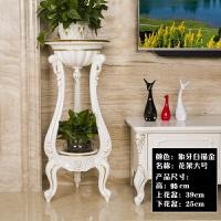 简约现代铁艺实木花架多层室内装饰 简约地面多层绿萝落地吊兰白色