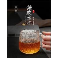 玻璃茶具锤纹茶杯耐玻璃杯防爆凉水杯凉杯杯子