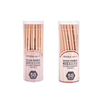 晨光铅笔原木六角HB/2B铅笔2筒组共100支铅笔