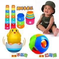 贝乐康 益智三宝套装 七彩叠叠杯叠叠乐水陆两用婴幼儿童玩具