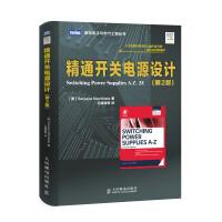 精通开关电源设计(第2版) [美]马尼克塔拉,王健强 人民邮电出版社