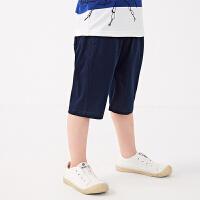 【秒杀价:105元】马拉丁童装男童裤子夏装2020新款图案绣标分割线设计显瘦针织中裤