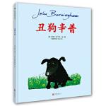 丑狗辛普,[英] 约翰・伯宁罕(JohnBurningham)著,杨玲玲,彭懿,北京联合出版公司,9787550261