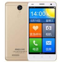 上海中兴 守护宝V5 移动联通4G卡版安卓智能老人手机 1+16G大图标大字大声QQ微信视频老年手机 双卡学生手机老人智