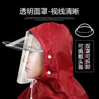摩托车电瓶车雨披可拆面罩加大款成人单人骑车雨衣大帽檐男女双人