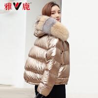 yaloo/雅鹿羽绒服女装冬装2019新款韩版时尚小个子面包服亮面外套