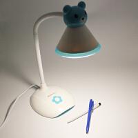 LED护眼学习台灯书桌阅读灯儿童护目大学生床头灯