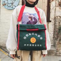 【全场1件3折,限时抢购】茉蒂菲莉 手提袋 新款存款超亿元留念帆布包女邮差包印花抖音网红帆布手提包