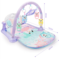 婴儿0-1岁健身架器脚踏钢琴玩具宝宝益智脚蹬脚踢
