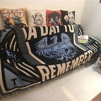 现货美式潮流沙发套沙发巾靠背巾北双人三人沙发盖布沙发罩盖无限家定制 Remenber