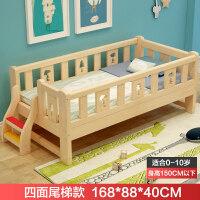 实木床儿童床带护栏男孩女孩单人床婴儿床小床加宽拼接分床儿童床 其他