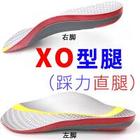 x腿矫正鞋垫矫形成人儿童脚男女足弓垫扁平足矫正纠正腿型xo型腿