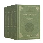 布哈里圣训实录全集(全4卷)(阿拉伯伊斯兰经典著作译丛)