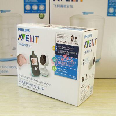 飞利浦新安怡数字视频监视器无线看护器 婴儿监护器监控SCD603/20