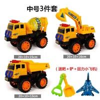 大号挖掘机玩具车惯性工程车儿童沙滩玩具车推土机翻斗宝宝模型车 中号滑行三款装(送铲+耙+飞机)