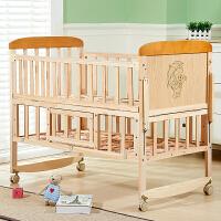 实木婴儿床新生儿摇篮床双胞胎bb床拼接大床多功能便携式0-15个月