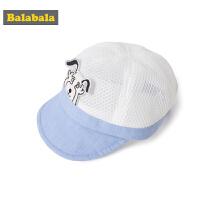 【4.9超品 3折价:23.7】巴拉巴拉男童帽子夏装新款儿童鸭舌帽潮网眼透气遮阳帽时尚男
