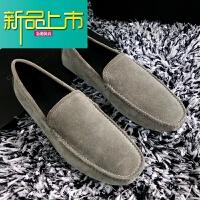 新品上市19新款豆豆鞋男真皮磨砂懒人鞋休闲时尚青春潮流韩版单鞋