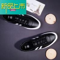 新品上市男生鞋子韩版潮流男百搭秋季新款休闲皮鞋男板鞋学生鞋系带潮鞋子
