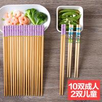 居家家 竹木筷子12双创意竹子快子家庭装 家用无蜡儿童竹筷子套装