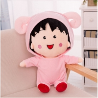 樱桃小丸子公仔 毛绒玩具送女生布娃娃可爱抱枕儿童可爱生日礼物