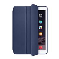 坚达 平板电脑保护套 支架皮套 商务皮套 适用于 ipad pro-9.7英寸2016版本 钢化膜 保护膜
