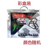 儿童玩具枪声光套装电动连发仿真人CS对战激光小孩男生礼物