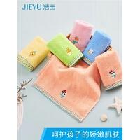 宝宝专用面巾少女可爱面巾5条装儿童毛巾棉家用洗脸面巾