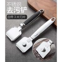 不锈钢厨房去污铲台面灶台清洁铲家用工具墙壁瓷砖刮刀铲子