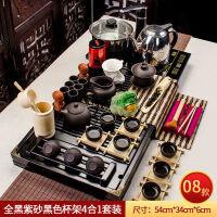 功夫茶具套装家用整套实木茶盘托盘茶台高档紫砂泡茶壶茶杯子