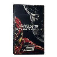 原装正版 真人版 蜘蛛侠3 高清电影 1DVD.9新索正版 影视系列光盘