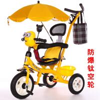儿童三轮车脚踏车1-3-5-6岁大号男女宝宝遛娃手推车自行单车童车溜娃车 柠檬黄 音乐把太空轮带伞
