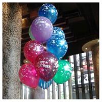 孩派 生日用品 生日派对用品 12寸乳胶气球 1岁米老鼠珠光色 1个