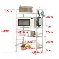 厨房置物架浴室层架储物架四层杂物架不锈碳钢微波炉架子