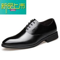 新品上市内增高皮鞋男8cm韩版真皮cm婚礼结婚新郎英伦青年尖头伴郎