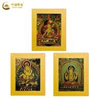 中国黄金足金布达拉宫唐卡白度母四臂观音黄财神饰品收藏