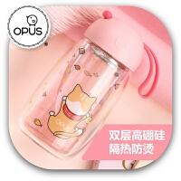OPUS双层耐热玻璃杯女士水杯便携泡花茶杯儿童随手杯创意果汁杯子