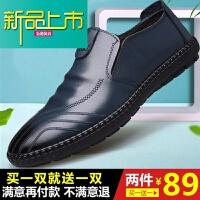 新品上市88两双 蒂尚款休闲豆豆鞋一脚蹬侠宾太平狼男鞋奥休斯