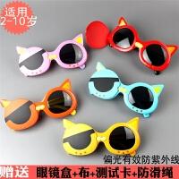 儿童偏光太阳镜防紫外线女童男童眼镜墨镜