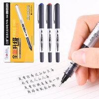 白雪直液式走珠笔0.5mm黑色中性签字水笔0.38mm针管型办公学生考试用碳素笔教师家长用红色改作业标记笔