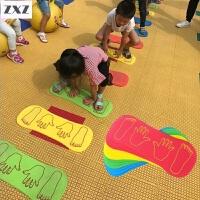 幼儿园户外体育玩具器械儿童体育运动器材 团队协力板 双人游戏鞋