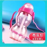 儿童水杯吸管杯幼儿园塑料耐摔水壶可爱卡通防漏夏季学生杯子抖音 西瓜红 600ml