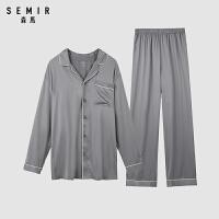 99森马睡衣男士春秋家居服丝滑纯色长袖长裤休闲简约可外穿家居套装