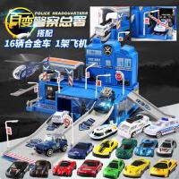 儿童玩具小汽车轨道车3-4-5-6-7周岁9男孩停车场合金模型套装男童