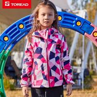 【3折价:132元】探路者儿童大童软壳外套 秋冬户外女童防风保暖复合外套QAEG94077